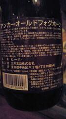 14_20090611091606.jpg