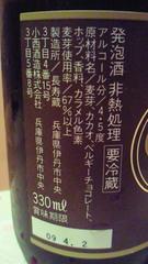 14_20090618093015.jpg
