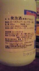 18_20090611091732.jpg