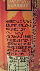 200908242037001.jpg