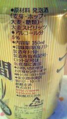27_20090721104048.jpg