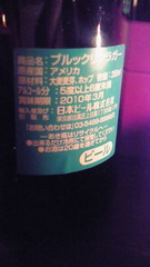 2_20091012162903.jpg