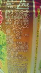 2_20091012163536.jpg