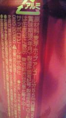2_20091012164456.jpg