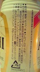 2_20091101152531.jpg