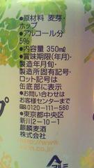 2_20091121134248.jpg