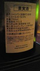 3_20091101155533.jpg
