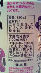 4_20091012163535.jpg