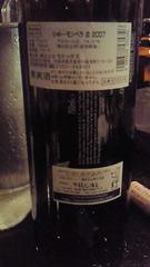 4_20091101160735.jpg