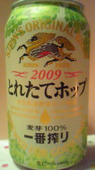 5_20091121134247.jpg