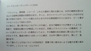 6_20091101155533.jpg