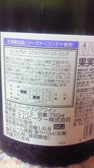 NEC_1178.jpg