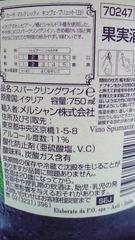 NEC_1222.jpg