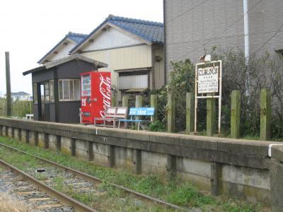 西あしかじま駅