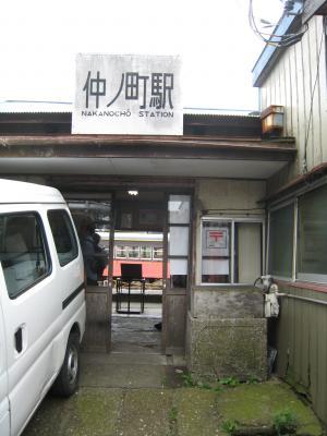 仲ノ町駅 たて