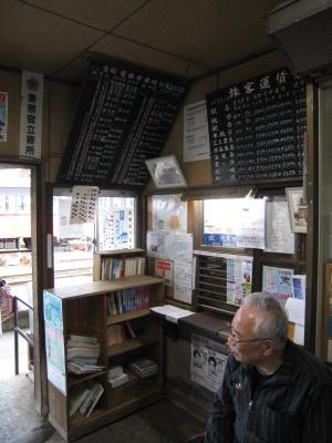 仲ノ町駅 中