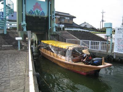 ザッパ船2