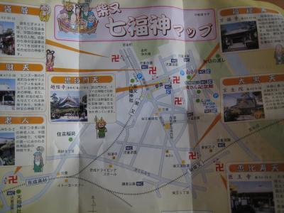 七福神マップ