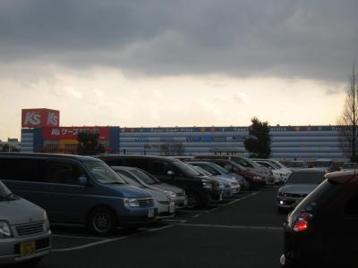 千葉NT3雨雲