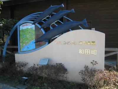 和田浦駅2