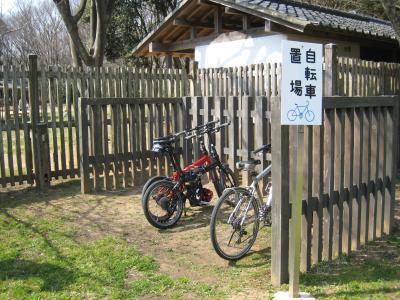 房総の村2