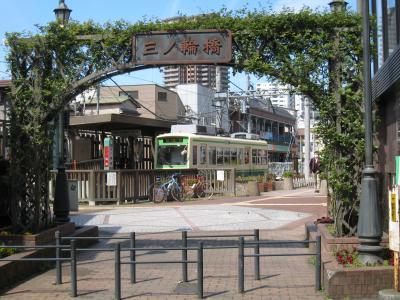 三ノ輪橋駅1