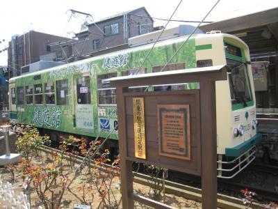 三ノ輪橋駅2
