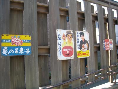 三ノ輪橋駅5