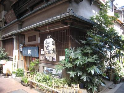 ジョイフル三ノ輪4