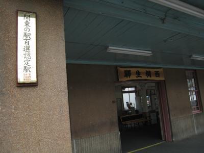 西桐生駅3
