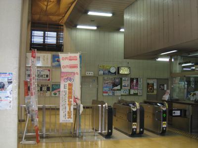 新守谷駅4