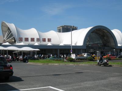国際展示場駅1