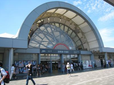 国際展示場駅4