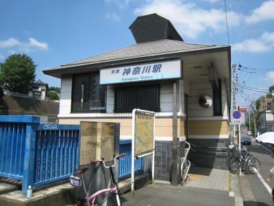 神奈川駅1