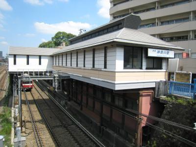 神奈川駅2