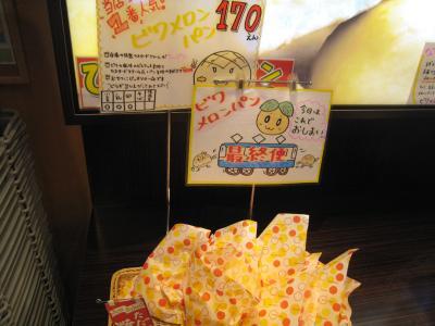 横須賀お土産1
