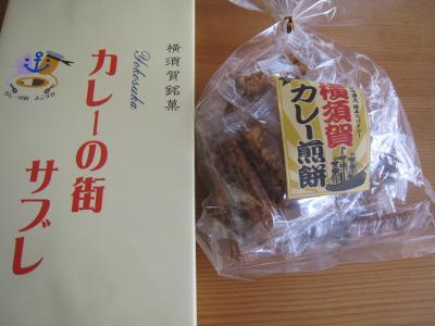 横須賀お土産3