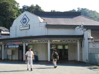 横須賀駅1