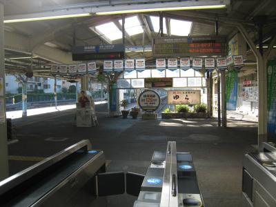 横須賀駅3