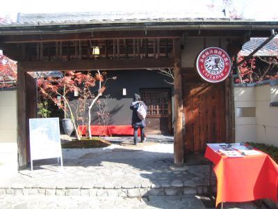 カフェ嵐山4