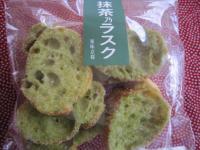京都お土産4