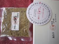 京都お土産5