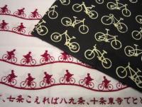 京都お土産8