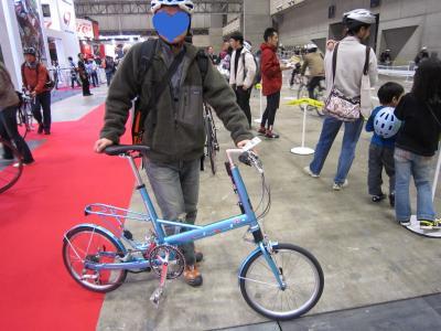 サイクルモード44