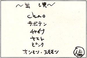 M3_02.jpg