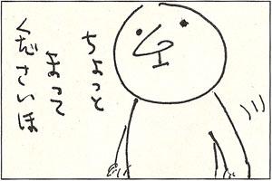 M3_19.jpg