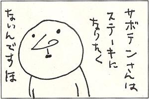 M3_21.jpg