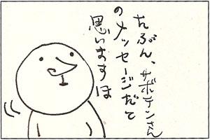 M3_23.jpg
