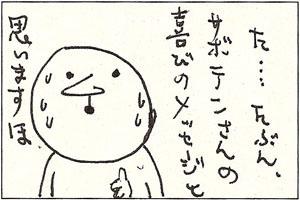 M3_38.jpg