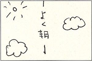 M3_43.jpg